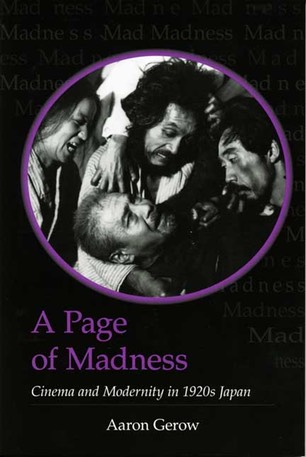 A Page of Madness | Tangemania | Aaron Gerow